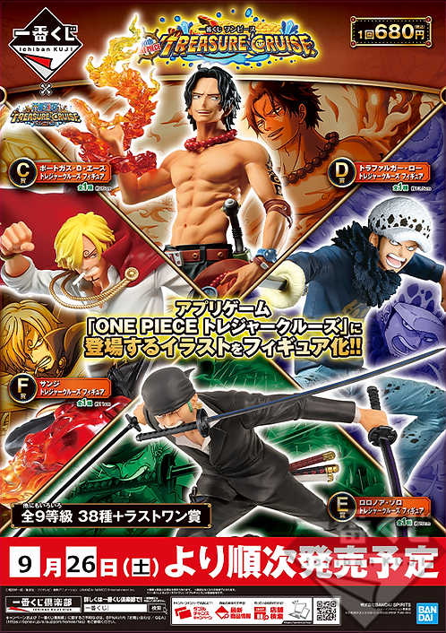 Ichiban Kuji One Piece WITH ONE PIECE TREASURE CRIUSE