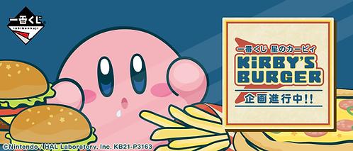 Ichiban Kuji Kirby's Burger