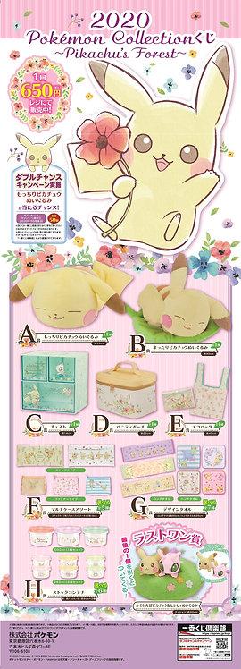 2020 Pokemon Collection Kuji ~Pikachu's Forest~