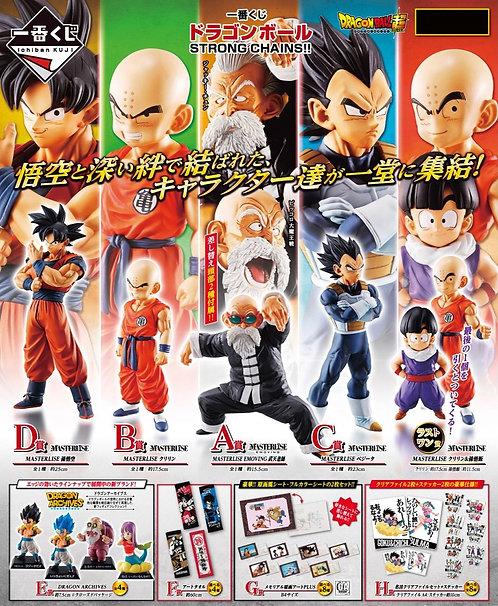Ichiban Kuji Dragon Ball STRONG CHAINS