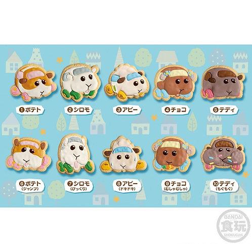 Pui Pui Molcar Cookie Mascot
