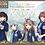 Thumbnail: Fleet Girls Collection Kancolle x Lawson