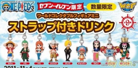 One Piece World Collectable Figure Mini Strap Set