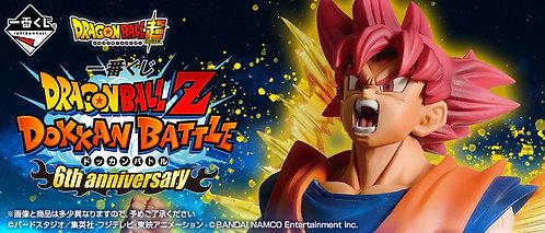 Ichiban Kuji Dragon Ball Z Dokkan Battle 6th Anniversary
