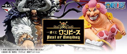 Ichiban Kuji One Piece Best of Omnibus