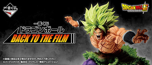 Ichiban Kuji Dragon Ball -Back to the Flim-