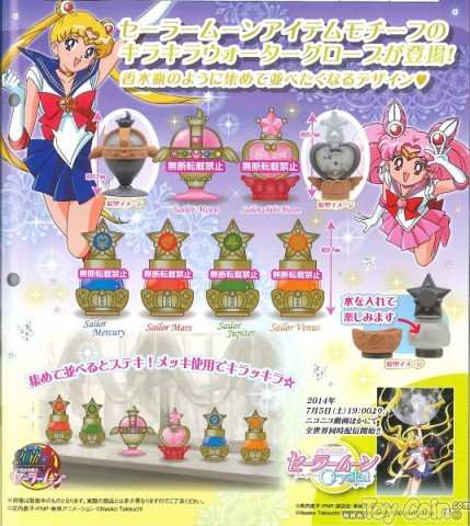 Sailor Moon Prism Power Dome