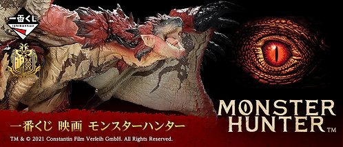 Ichiban Kuji Monster Hunter Movie