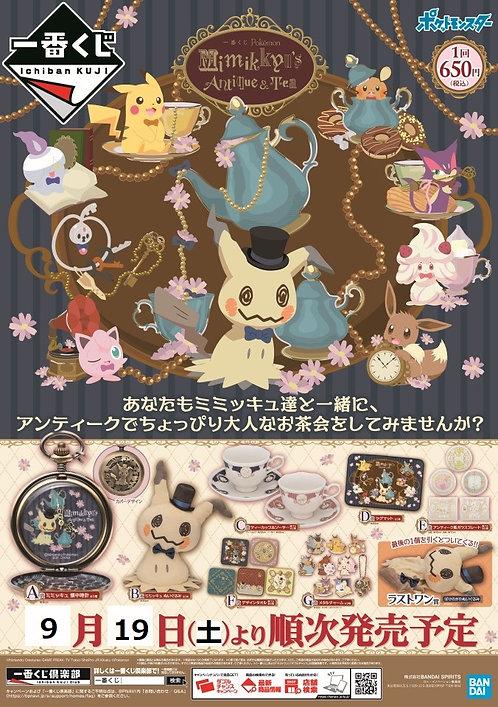 Ichiban Kuji Pokemon Mimikkyu Antique & Tea
