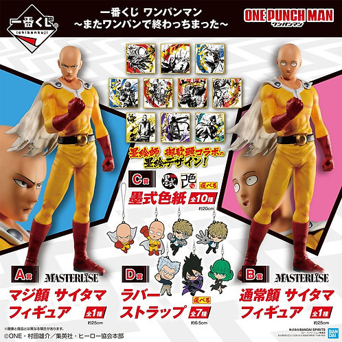 Ichiban Kuji One-Punch Man IT ENDED WITH ONE PUNCH AGAIN