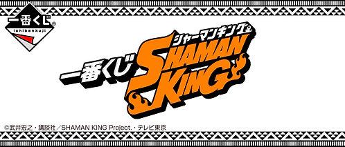 Ichiban Kuji Shaman King