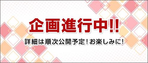 Square Enix Kuji NieR Game Series 10th Anniversary