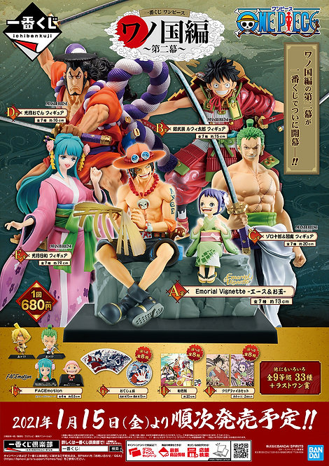 Ichiban Kuji One Piece Wano Country Second Act