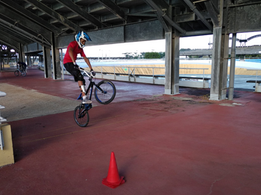 Le bmx performance suspendu !