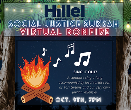 Virtual Bonfire (2).png