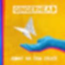 Gingerhead-Jediny_titul-300px_web.png