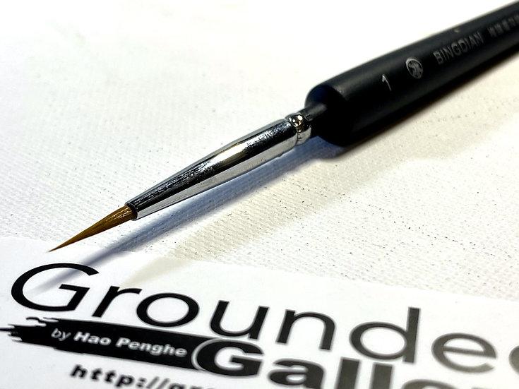Bingdian Detail Brush