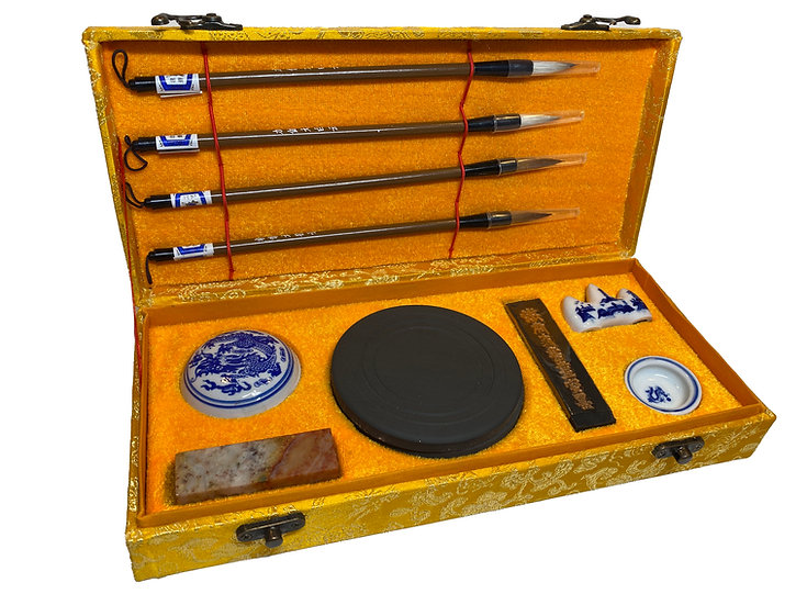 Chinese Calligraphy Kit