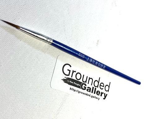 Detail Paint Brush #000