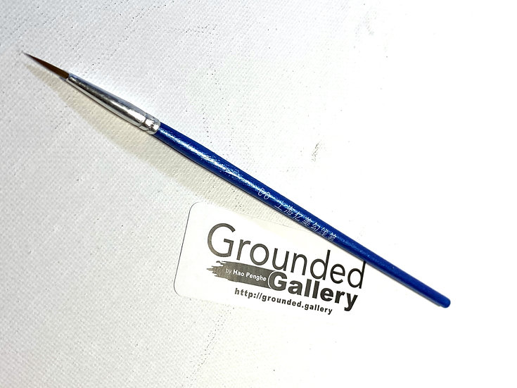 Detail Paint Brush #00