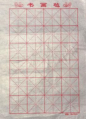 Felt Chinese Calligraphy Mat