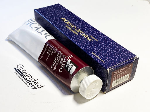 Picasso Oil Paint - 403 Purple Red