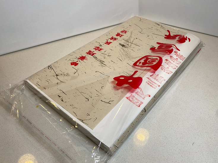 Rice Paper Pack