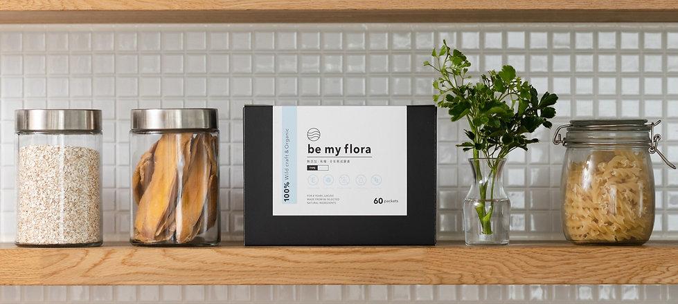 be my flora HK   香港