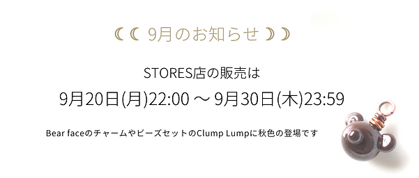 stores_slid940x400 (6).png