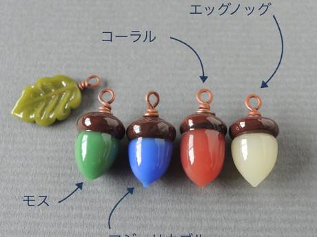 茶色帽子のどんぐり完売御礼&300円OFFクーポン