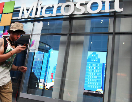Microsoft | Permanently Closing All Retail Stores