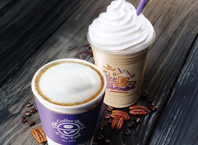 FREE Coffee on National Coffee Day - September 29th 2020