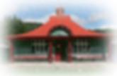 Aberfeldy Bowling Club - old clubhouse