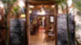 Restaurant Au Bon Vivre, Accueil, Salle ouverte, Terasse, Patio, Restaurant plein air