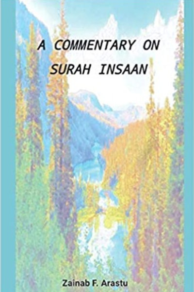 A Commentary on Surah Insaan Paperback