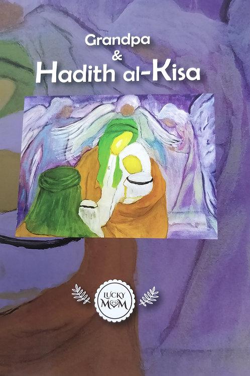 Grandpa & Hadith al-Kisa (Hardback)