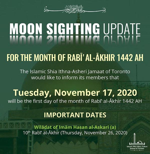 1442-Rabi-al-Akhir-Moonsighting_Artboard