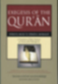 Published by Islamic Humanitarian Service