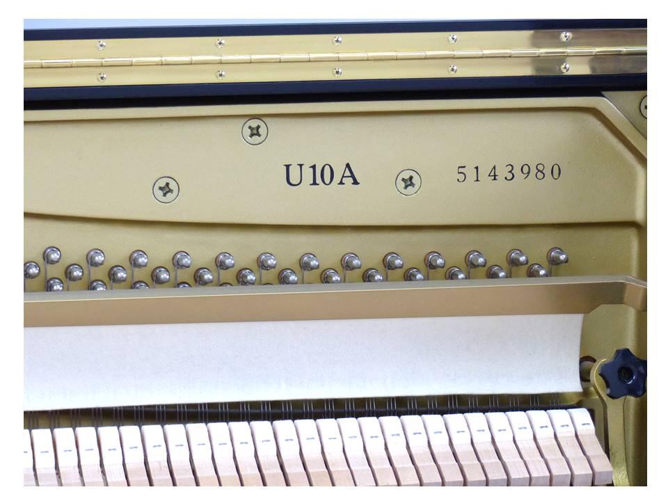 YAMAHA U10A-2