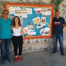 Cyprus commission.jpg