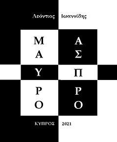 MAYROASPRO.jpg
