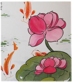 lotusandfish.jpg