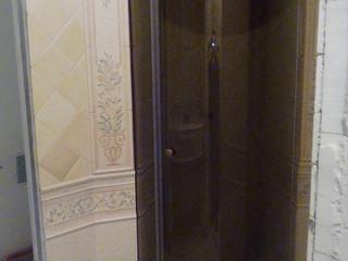 Стеклянная душевая кабинка с радиусным стеклом