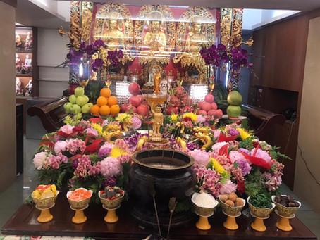 慶祝佛曆二五六五年佛誕節~菩提學會浴佛法會(19/5/2021)~~佛誕吉祥~~
