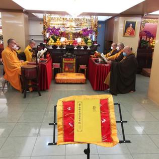 菩提彌陀佛七法會圓滿(2020.12.25--31)