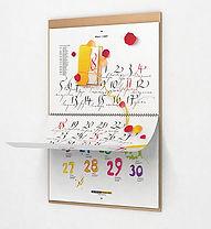 Печать разработка календарей