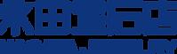 logo-nagatajewelry@2x.png