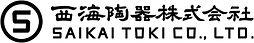 西海陶器logo.jpg