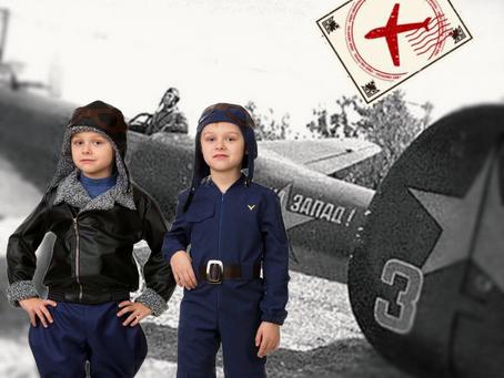 Группа компаний «Батик» -  крупнейший в России производитель детских карнавальных костюм.