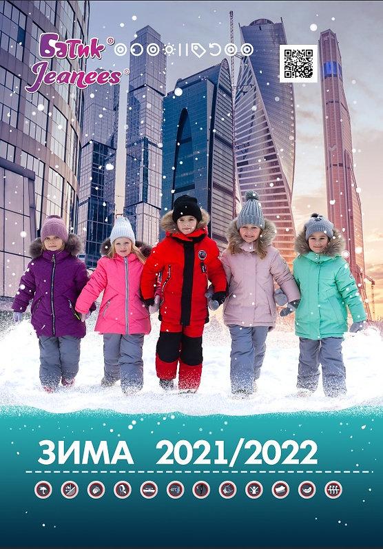 Выставка 2021.jpg